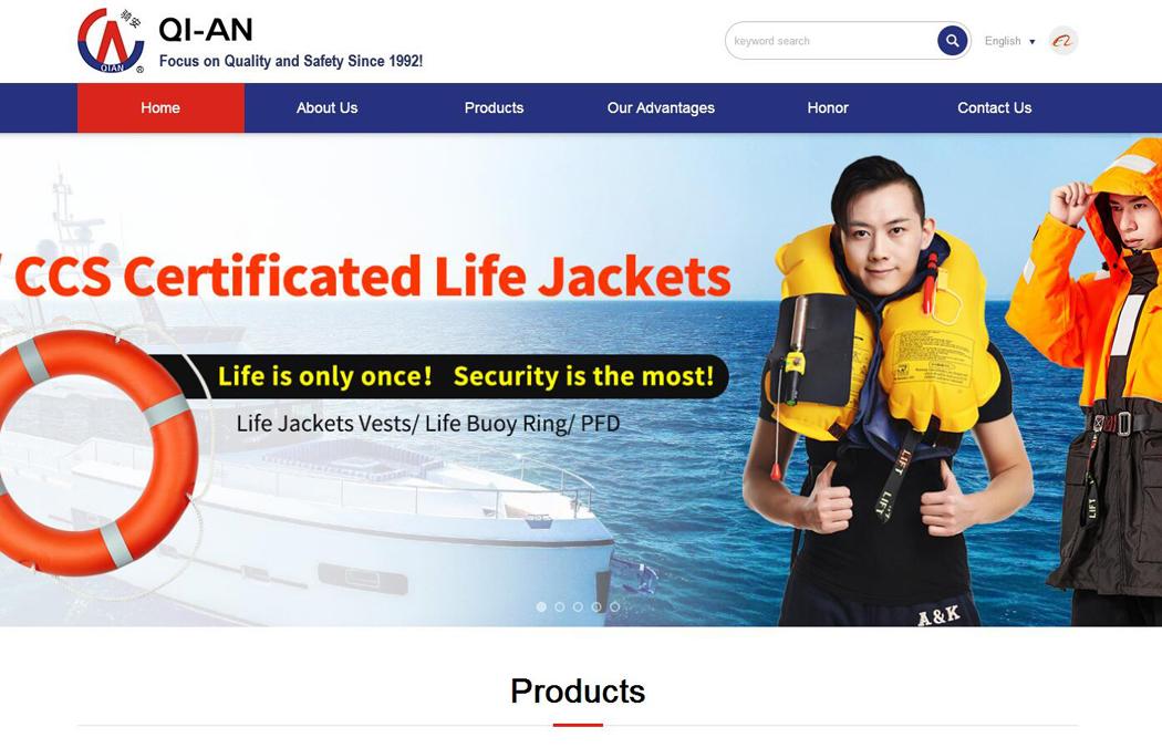 外贸网站设计案例