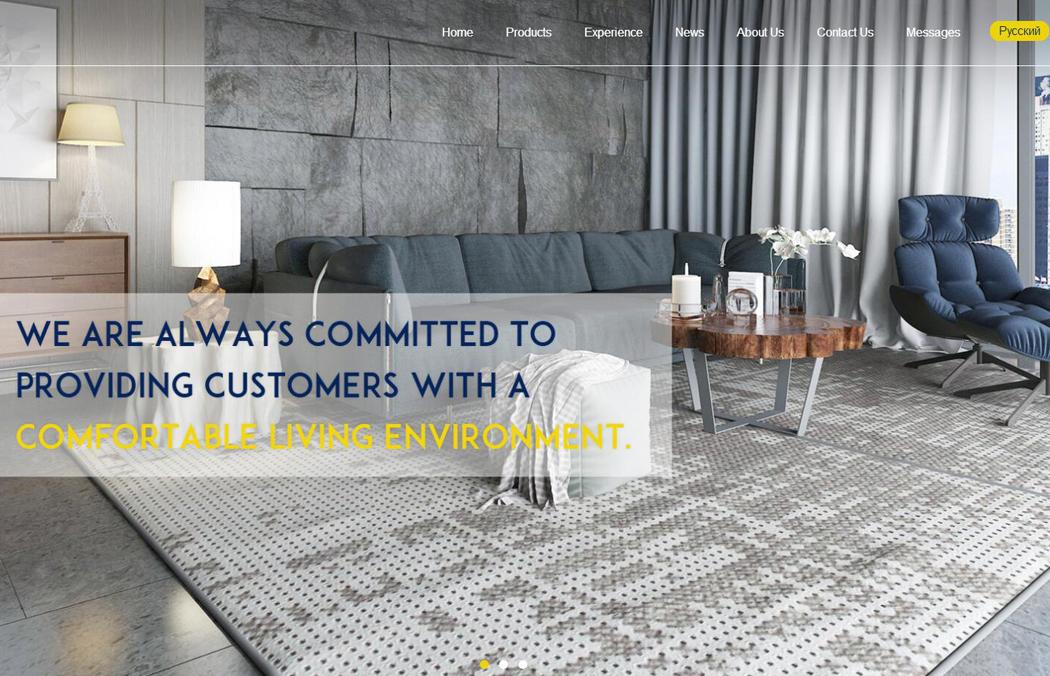 地板行业外贸网站设计案例