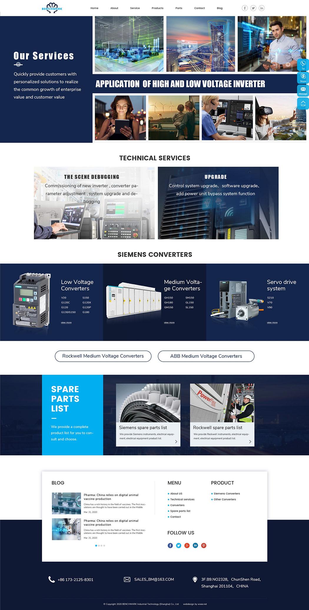 上海贝取外贸网站设计效果图