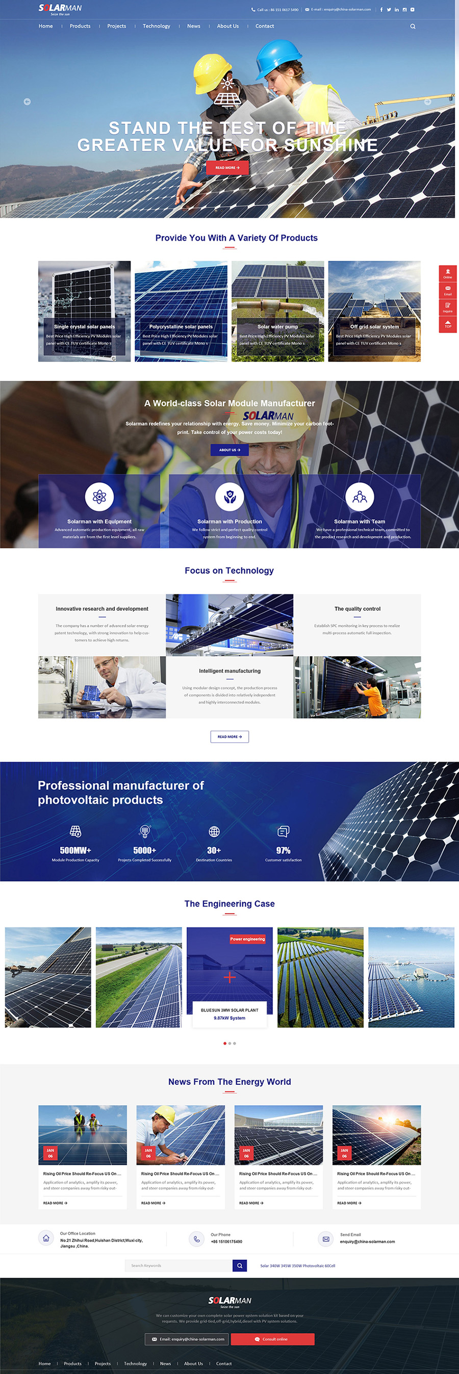 光伏行业英文外贸网站设计效果图