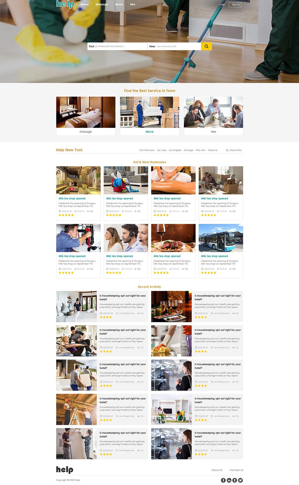 英文信息平台网站设计