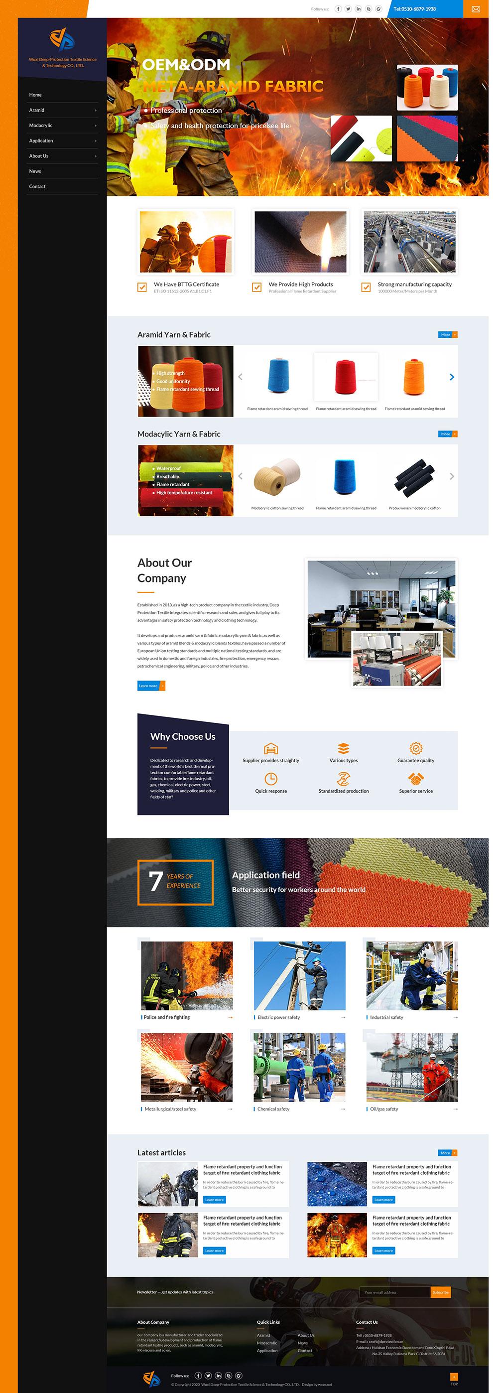 DEEP外贸网站设计效果图